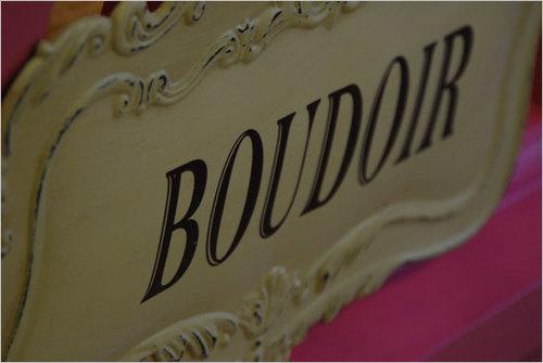 Boudoir_bodysculpting_large