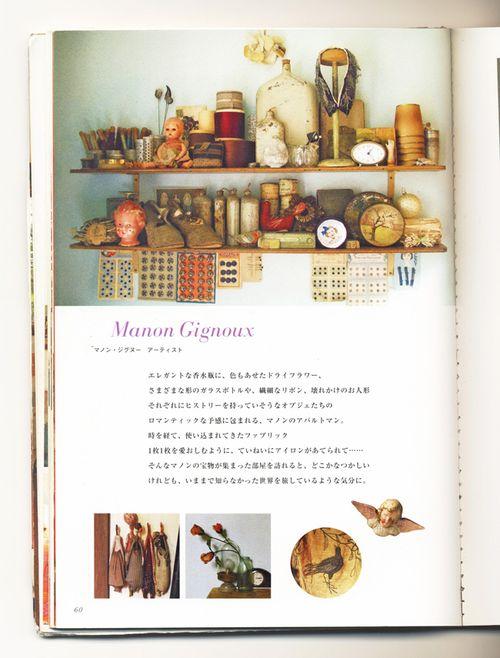 Manon-gignoux_20100901080143